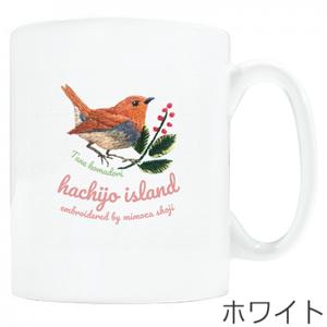 [Hachijo island]タネコマドリ マグカップ