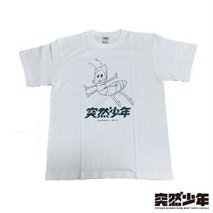 【突然少年】せんいちろう直筆マーヤTシャツ