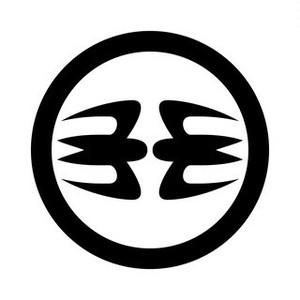 対い飛び燕 aiデータ