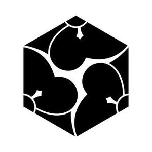 三つ追い六角剣片喰 aiデータ