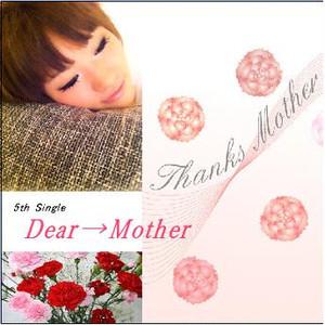 【CD】「Dear→mother」