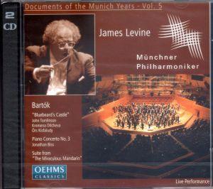 [中古CD] バルトーク:歌劇「青ひげ公の城」/ピアノ協奏曲第3番他 レヴァイン/ミュンヘン・フィル他