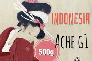 インドネシア アチェ G1 ゲラガン  お得な500g コーヒー豆【極深煎り】