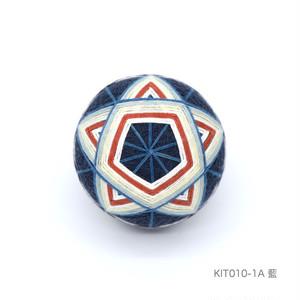 手まり制作キット「やさしい星かがり」(テキストあり)_KIT010-1