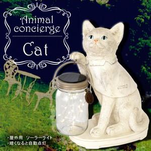 ソーラーガーデンライト 猫