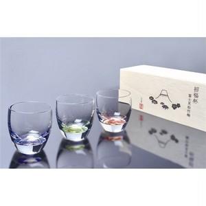 招福杯 富士見 松竹梅 杯3種揃 G086-T238・飲み干した向こうに富士が見えます