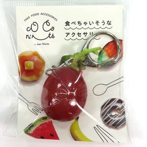 赤ぶどう 食品サンプル キーホルダー ストラップ