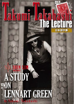 "Takumi Takahashi ""The Lecture"" DVD 日本語版"