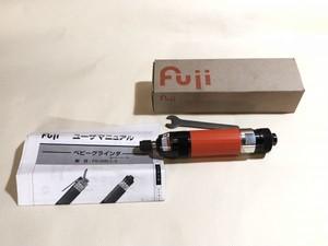 未使用品 Fuji 不二空機 FG-50D-2 新品同様 ベビーグラインダ 軸付きカッター ハンドル リング