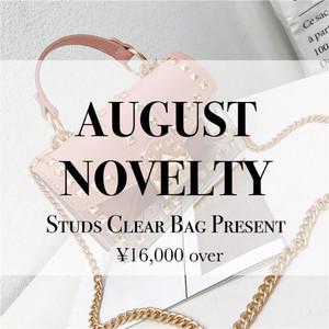 【8月ノベルティー】全5色スタッズクリアミニバッグ