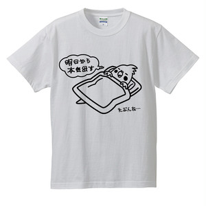 明日から本気出すTシャツ・オカメインコ/ホワイト