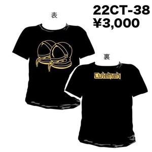 Forever / Cucumber Image T-Shirt (Black Body)