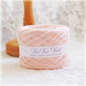 §koko§ 癒しの花~リボンピンク~モフモフの森シリーズ~ 1玉47g 光沢リボン ピンク ファンシーヤーン 毛糸 引き揃え糸