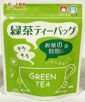 緑茶ティーバッグ カップ用 -3g×20個入-
