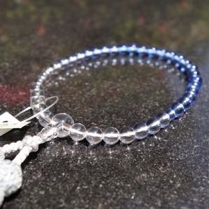 ブルークオーツグラデーション(Blue Crystal)