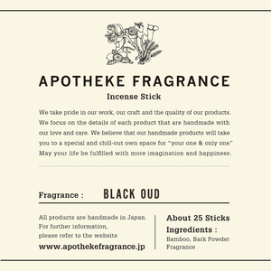 INCENSE STICKS / Black Oud