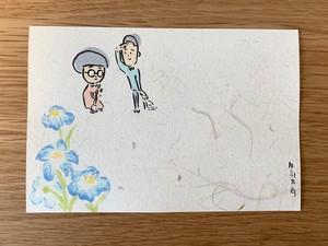 矢部太郎『 春のポストカード(青い花)』