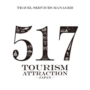 国内地理過去問集 517 TOURISM ATTRACTION-JAPAN-