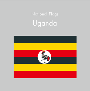 国旗ステッカー ウガンダ