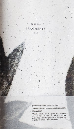 FRAGMENTS vol.1 / guse ars