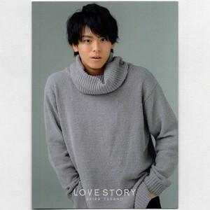 高野洸 トレーディングカード CD「LOVE STORY」