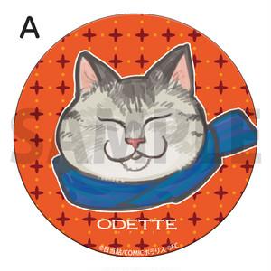 「オデットODETTE」缶バッジ A