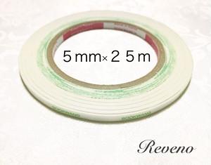 ★1番強力タイプ★両面テープ5mm幅×25m:ruban de reveno