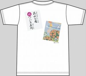 【キッズ】上毛かるた×KING OF JMKオリジナルTシャツ【白・は】