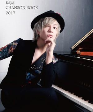 【Kaya】CHANSON BOOK 2017