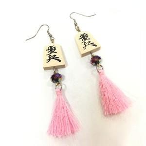 ラッキー大吉 めでピアス (歩兵・メタリック&ピンク)