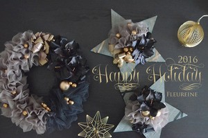 star wall hanging 2set