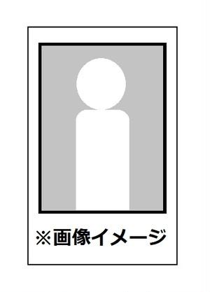 ギャロ/1月4日公演時撮影チェキ