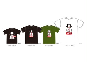 フロントプリントTシャツ(全3色)