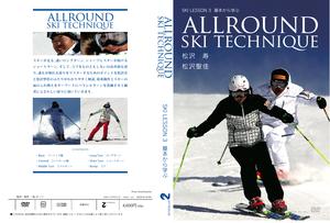 Ski Lesson 3 基本から学ぶオールラウンドスキーテクニック 松沢寿・松沢聖佳