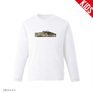【NEW】RIBBON.DS DANCE FES VOL,ONE / LONG SLEEVE TEE for KIDS