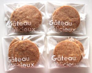米クッキー6袋