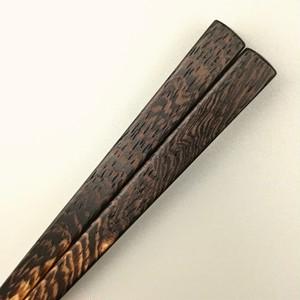 ウェンゲ 鉄木 プレミアム /  L 23cm