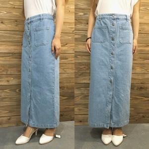 フロントボタンデニムロングスカート【&mode】
