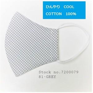 ギンガムチェック グレー色   日本製 ひんやりCOOLMAX 抗菌防臭ガーゼ3Dマスク SEK 接触冷感 7200079