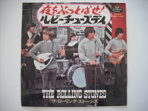 """【7""""】ROLLING STONES / RUBY TUESDAY"""
