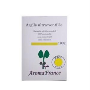 アロマフランス イエローイライト - 100g