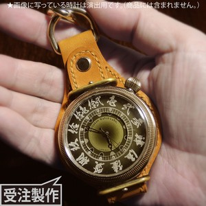 Amijakan Watch 専用「懐中仕様革ベルト」 TYPE-00 / LIGHT BROWN