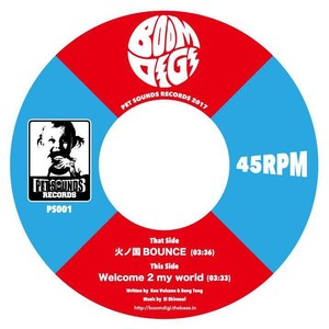 NEW! (7inch Analog) BOOMDIGI - 火の国BOUNCE c/w Welcome 2 my World