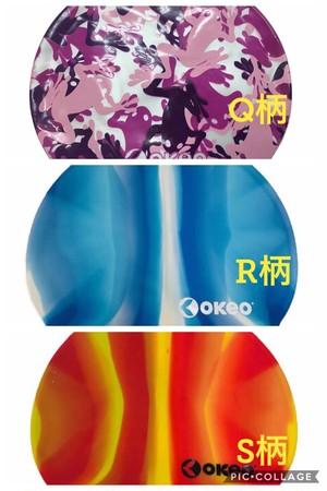【OKEO】スイミングキャップ【3タイプ】【送料無料】《W&M》