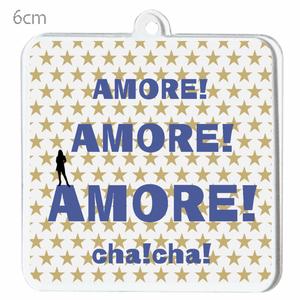 Amoreキーホルダー・青(横5.5cm×縦6cm×厚さ0.3cm)