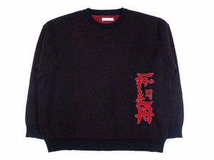 """FLA"" COTTON KNIT BLACK 18AW-FS-23"