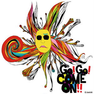 GO!GO!COME ON!![acal-0006]