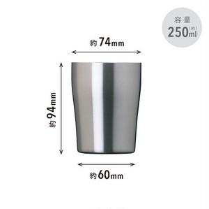 名入れ 真空断熱タンブラー 250ml 2個セット 送料無料