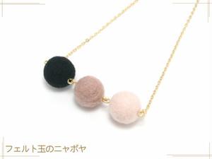 3玉ネックレス 大人のピンク大人のピンク(+黒)