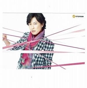 吉野裕行 ポストカード Pick up Voice EXTRA Kiramune SPECIAL~Next Stage~